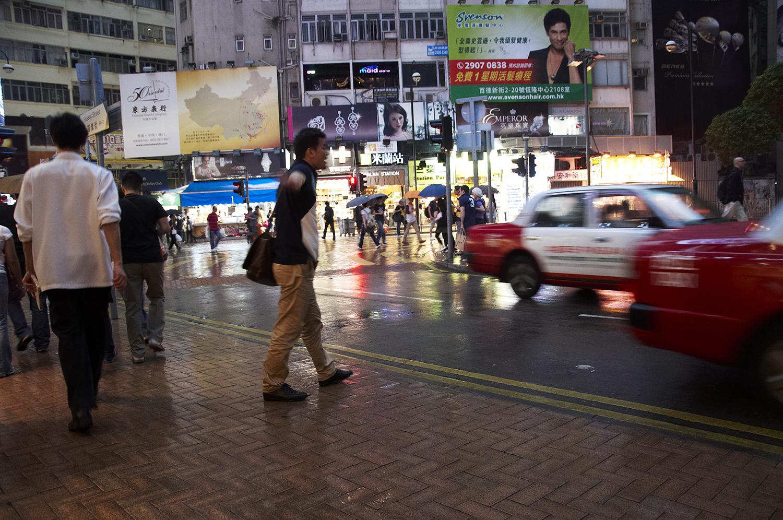 Soir de pluie à Hong Kong